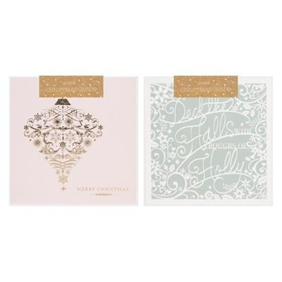 Christmas Cards - Traditional - 12 Pack