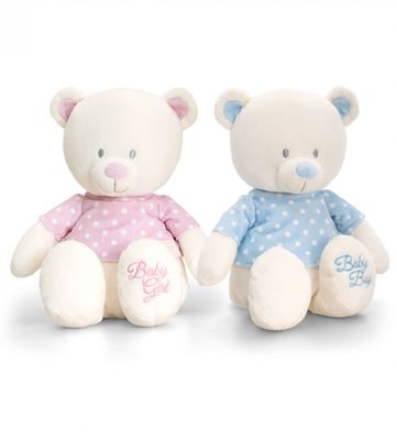 25cm Boy or Girl Baby Bear With T-shirt Soft Toys