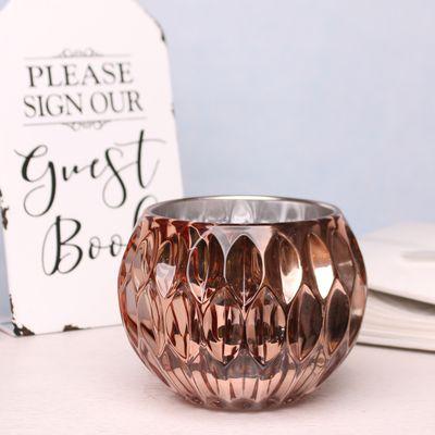 11cm Rose Gold Globe Vase
