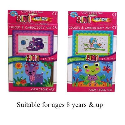 2 In 1 Kit Embroidery gem Stone (2 Asst)  by AtoZ Toys