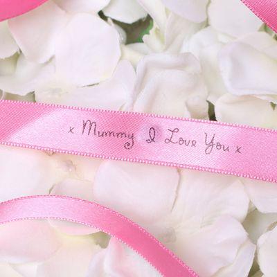 15mm Mummy I Love You Printed Bright Pink Satin Ribbon
