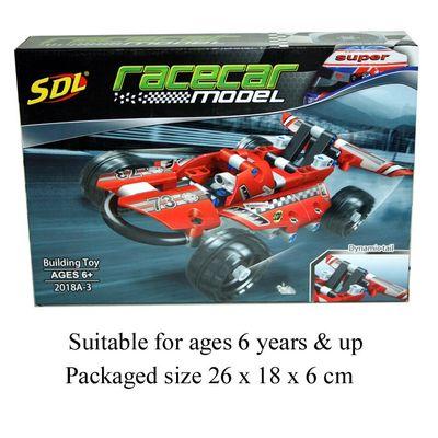 T19695 Race Car Blocks Kit