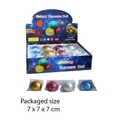 T19724 Glitter Squish Ball 65cm Asstd Cols