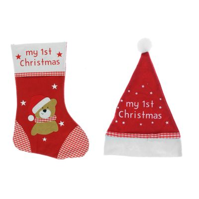 Childrens Christmas Hat & Stocking