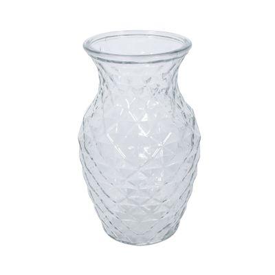 Textured Sweetheart Vase (19cm x 11.8cm)