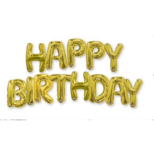 Balloon Bouquet Happy Birthday - Gold (14 inch)