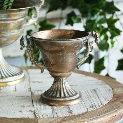 Brocante Fluted Filigree Bowl Gold (20cm)
