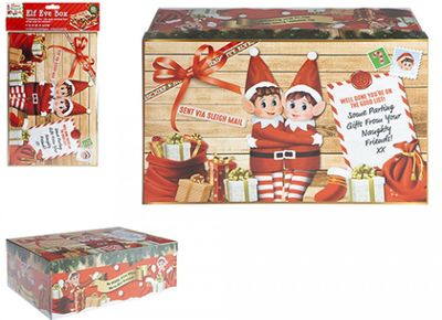 Small Christmas Eve Elf Box (8.5 X 13 X 4.5)