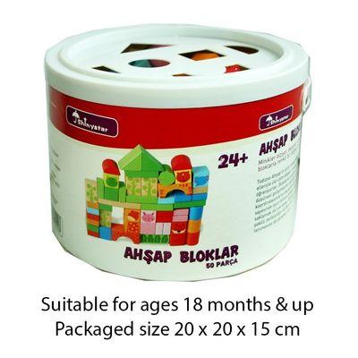 T20055 50pcs Wood Shape Sorter Bucket