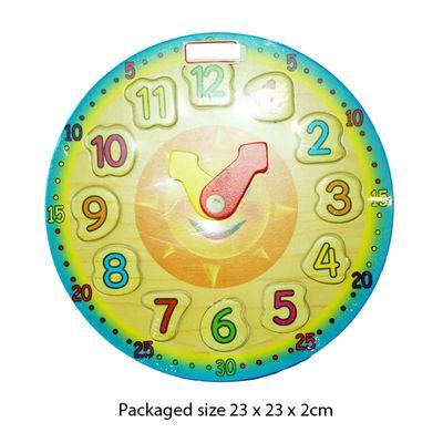 T19992 Wooden Puzzle Clock 22cm