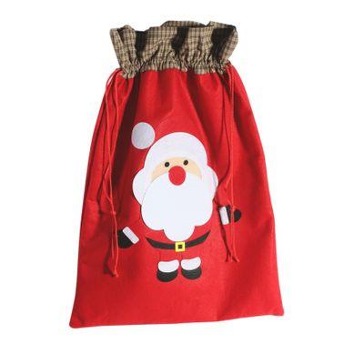Christmas Santa Sack (H 70cm x W 49cm)
