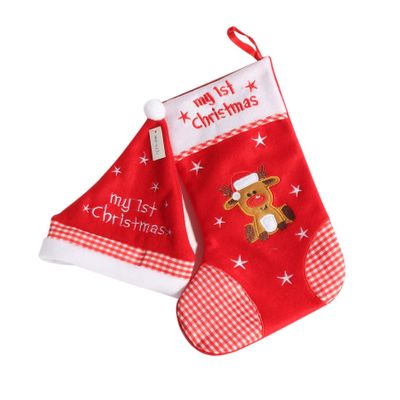 My 1st Christmas Stocking and Hat