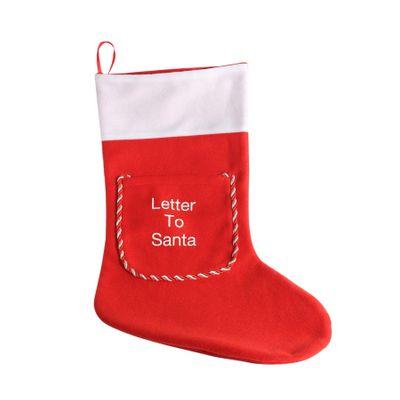 Letter To Santa Christmas Stocking