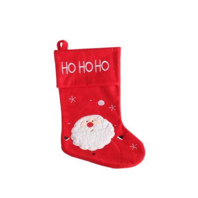 Santa Ho Ho Ho Christmas Stocking