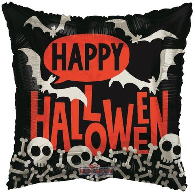 Halloween Skeletons Balloon (18 Inch)