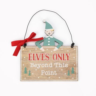 Elves Only Plaque