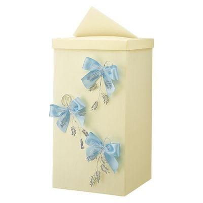 Ivory Post Box