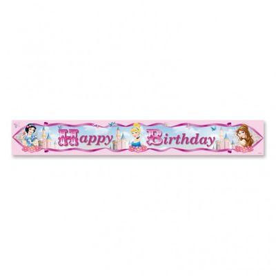 Disney Princess Sparkle Foil Banner