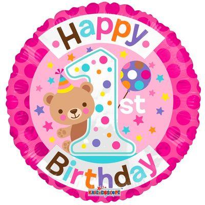 1st Birthday Girl Balloon