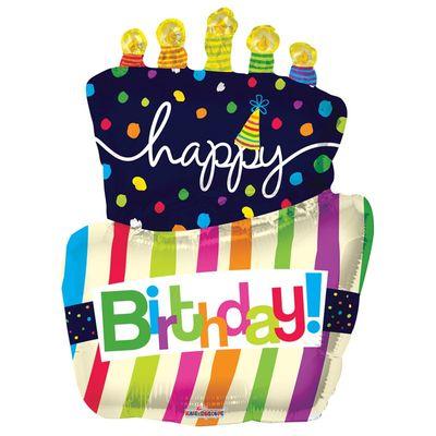 Happy Birthday Cake Supershape Balloon