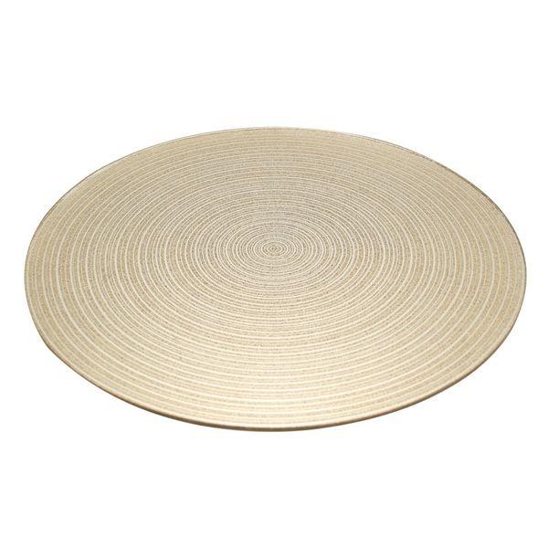 25cm Gold Swirl Mirror Plate