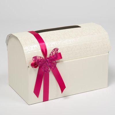 Pearl Post Box