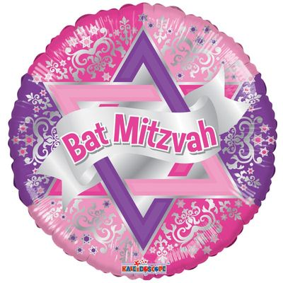 "18"" Pink and Purple Bar Mitzvah Balloon"