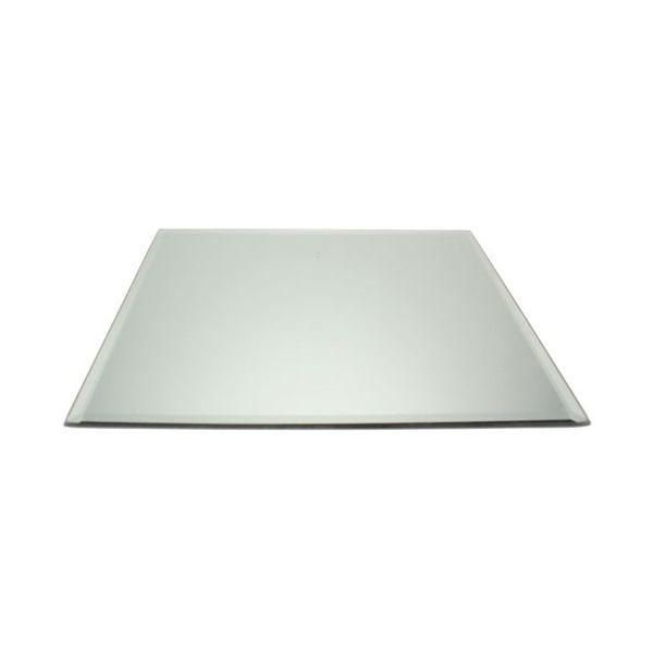 Square Mirror Plate