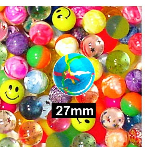 Multicoloured Jetballs