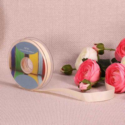 Cream Grosgrain Ribbon