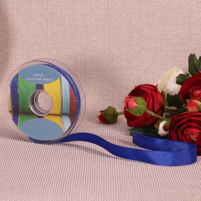 Royal Blue Grosgrain Ribbon