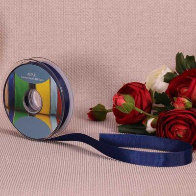 Navy Blue Grosgrain Ribbon