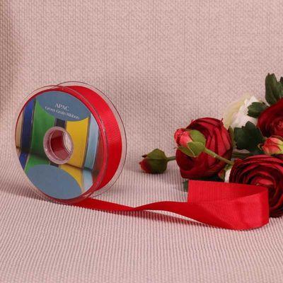 Bright Red Grosgrain Ribbon
