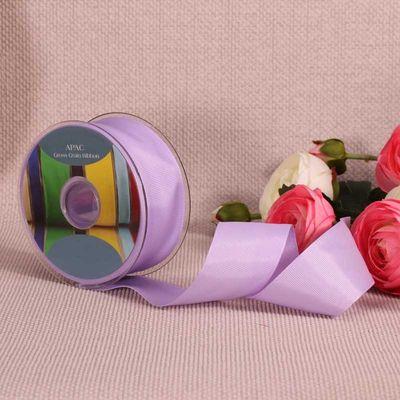 Lilac Grosgrain Ribbon
