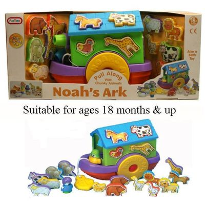 Lovely Pull Along Noahs Ark Developmental Toy By A-z Toys
