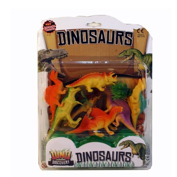 Dinosaur Beast Set 7pcs
