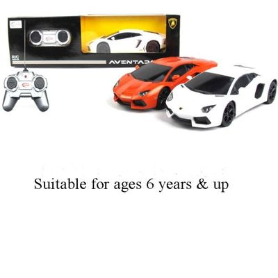 Rdc 1:24 Lamborghini Aventador (2 Assorted)