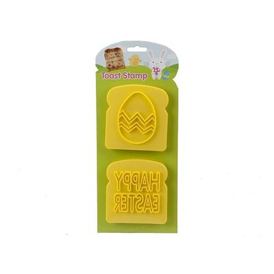 Happy Easter Egg Toast Stamp